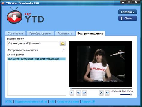 fb ytd ytd video downloader pro 5 8 6 repack portable by