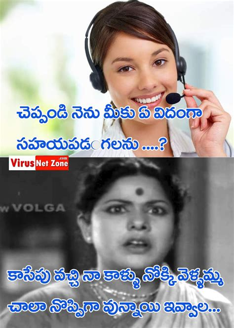 telugu funny photos download latest funny jokes images in telugu images hd download
