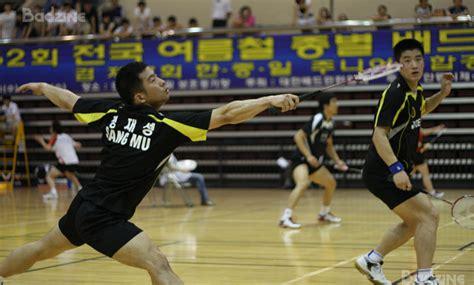Proteam Net Badminton national security national pride korea s armed forces badminton team