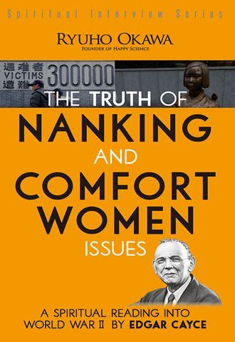 comfort women book the truth of nanking and comfort women issues 187 okawa books