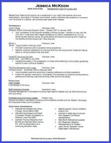 receptionist resume sle 2016 what to write and what to