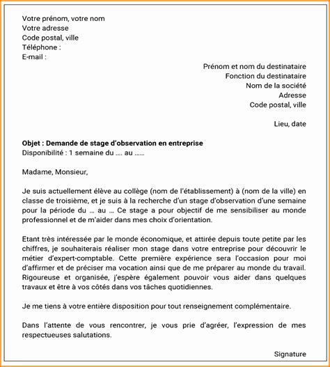 Lettre De Motivation Stage Web Designer ebook lettre de motivation stage seconde bac pro