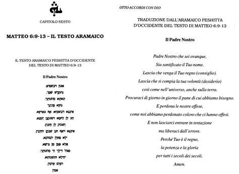 padre nostro in aramaico testo preghiere