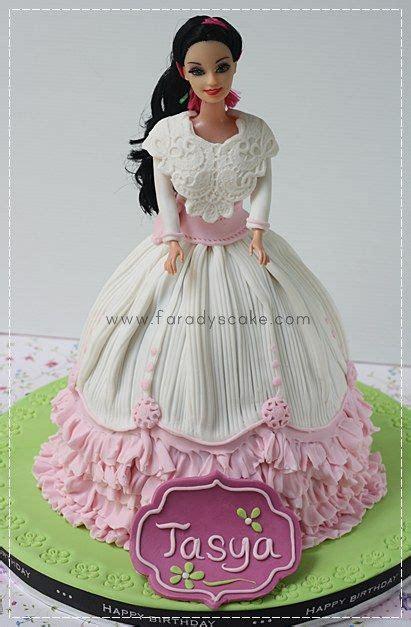 Tasya Yellow princess doll cake princess doll cake cakes tasya
