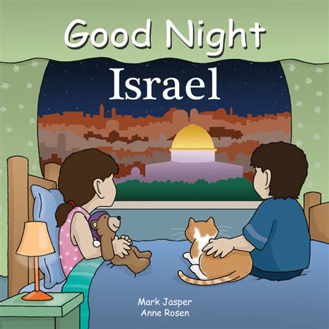 i is for israel books israel books