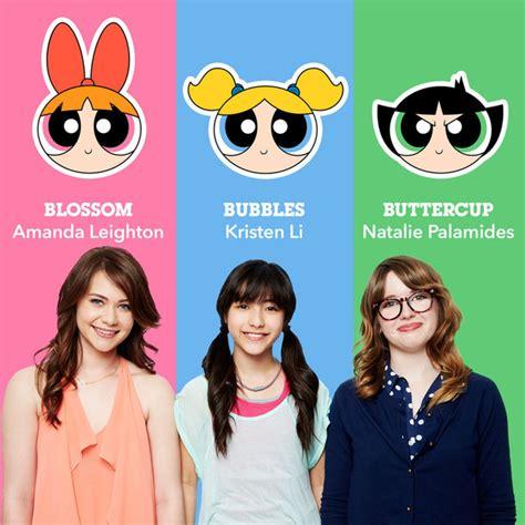 antes que nadie 8492654996 conoce antes que nadie a las nuevas chicas superpoderosas tkm m 233 xico