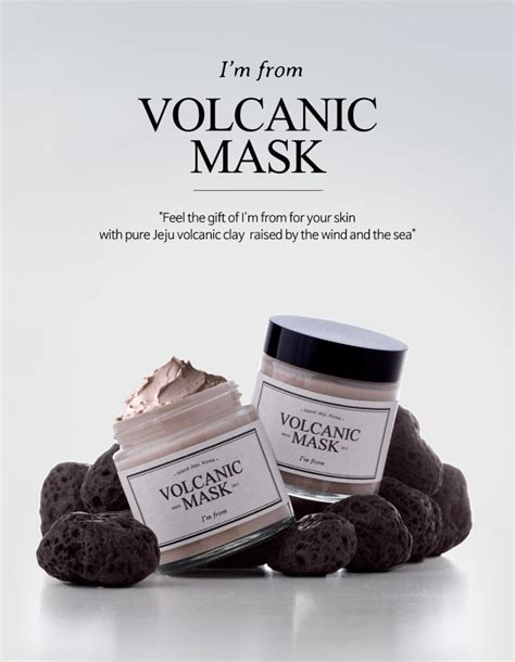I M From Volcanic Mask 110g i m from volcanic clay mask 110g hermo