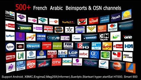 ip package arabic iptv package m3u playlists