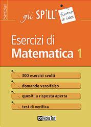 esercizi di matematica 1 gli spilli matematica alpha