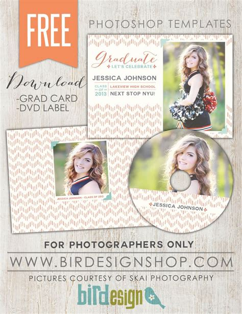 Free Photoshop Graduation Card Templates by August Free Photoshop Template Graduation Photoshop