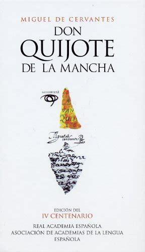 don quijote de la mancha don quixote edition books inlibris bookstore don quijote de la mancha edicion