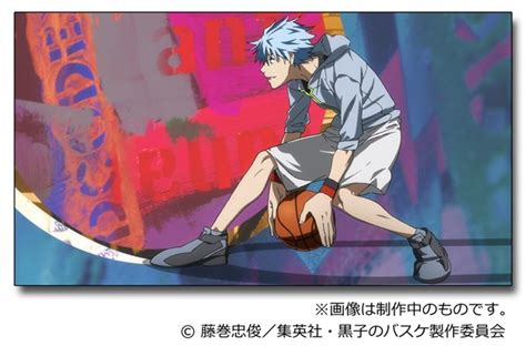 film anime basket kuroko s basketball film adapting extra game manga reveals