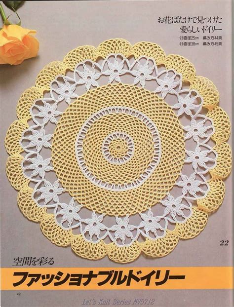 home decor crochet patterns part 63 beautiful crochet