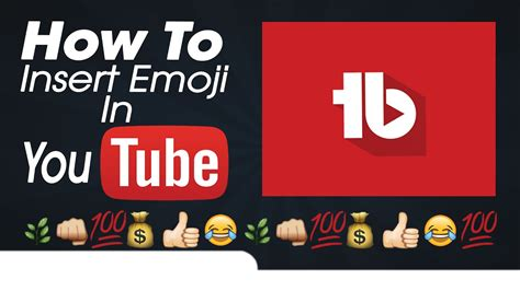 emoji youtube comments how to insert emoji in youtube title and comments