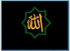 3d islamic screensaver - Download free Iphone 7