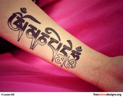 tattoo design text tibetan text tattoo design on arm busbones