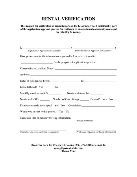 rental verification letter template rental verification forms find word templates