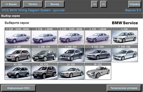 каталог запчастей bmw wds 8 0 wiring diagram system