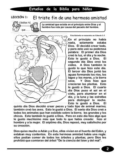historia de la biblia libro e ro leer en linea estudios de la biblia para ninos alumno