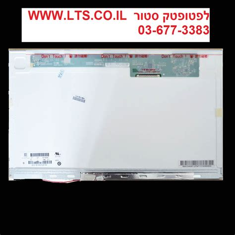 Lcd Led 14 0 Hp Pavilion E1 החלפת מסך למחשב נייד פוג יטסו lg lcd screen 15 6 quot fit hp