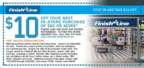 Finish Line In Store Coupons Printable finish line coupons coupon