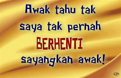 Ayat Ayat Cinta 1 Original ayat karima benefits seotoolnet