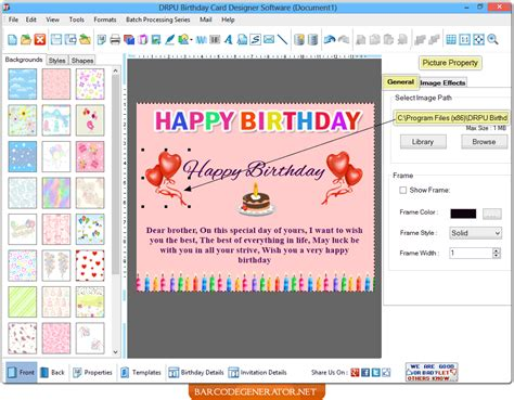 program to make cards birthday card generator software to create birthday