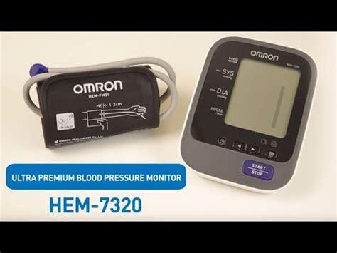 Omron Blood Pressure Monitor Hem 7320 omron arm blood pressure monitor hem 7320