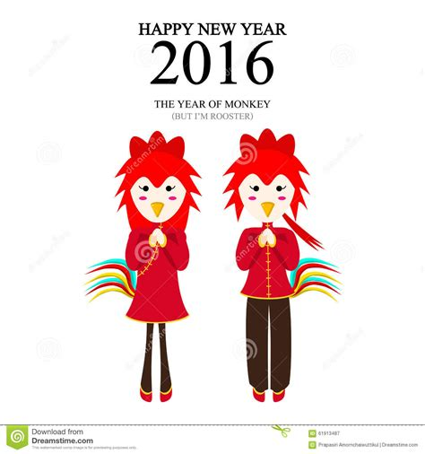 new year rooster and monkey happy new year 2016 of monkey but i m rooster stock vector