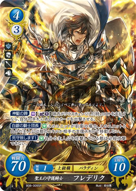 Fe Cipher Card Template by Cipher S8 Weekly Recap New Cards Promo Postcards