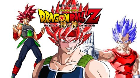 la saga de los 8466606696 dragon ball z la saga de los dioses capitulo 1 full hd youtube