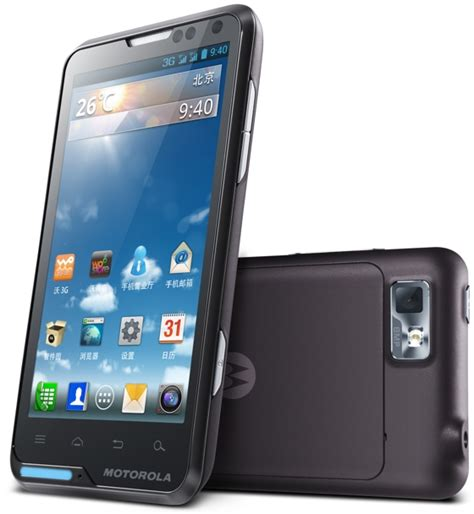motorola android motorola xt685 announced as the motoluxe with android 4 0 sandwich unwired view
