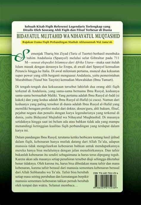 buku bidayatul mujtahid fiqih perbandingan mazhab set 2 jilid toko muslim title