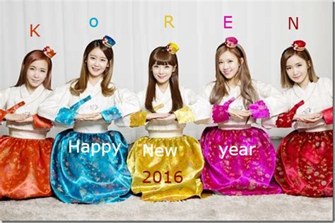new year in korea image gallery korea lunar new year 2015