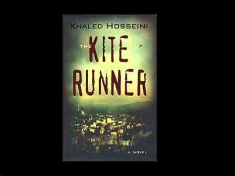 themes in kite runner chapter 2 kite runner chapter 16 youtube