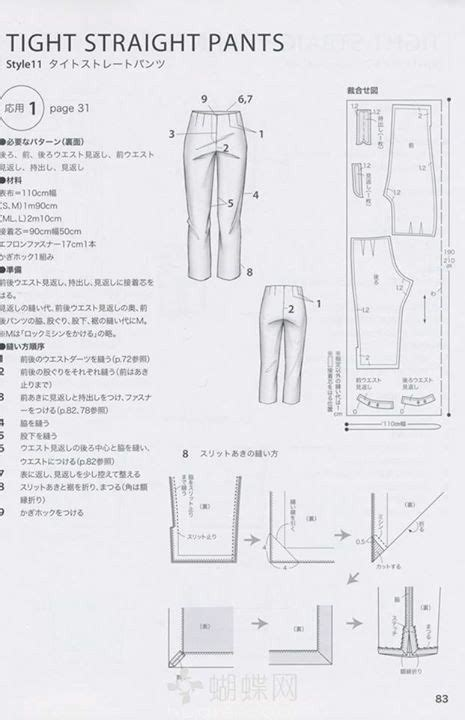 pattern drafting of pants pin by cheryl morrison on sewing drafting fitting