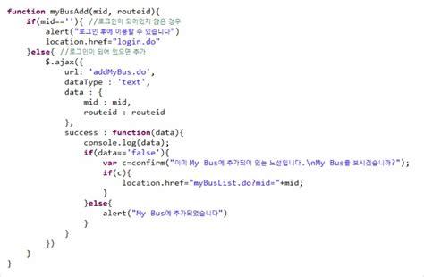 javascript tutorial location href javascript jquery jquery와 el이 포함된 location href 사용법