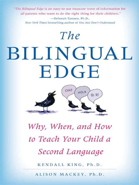 Book Review As A Second Language By Megan Crane by The Bilingual Edge Book Review Hola Hallo Hello Hi