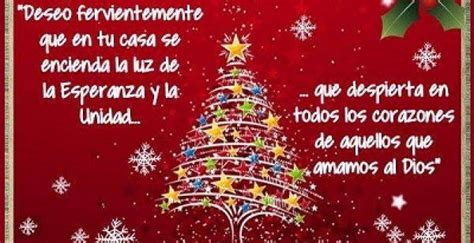 imagenes cristianas de navidad para imprimir tarjetas de navidad para imprimir gratis tarjetas de