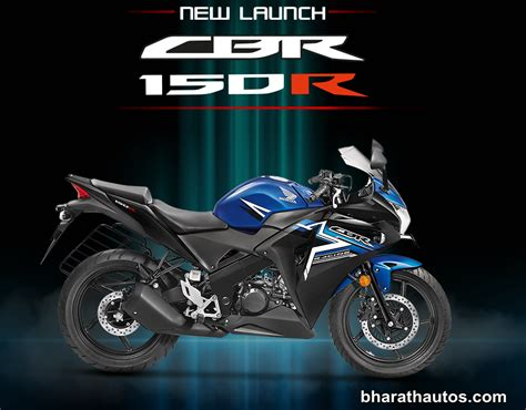 model honda cbr honda motorcycles india launched 4 new models at revfest