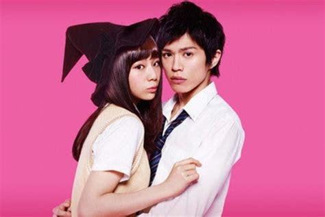 mariya nishiuchi film dan acara tv yusuke yamamoto bintangi dorama yamada kun to 7 nin no
