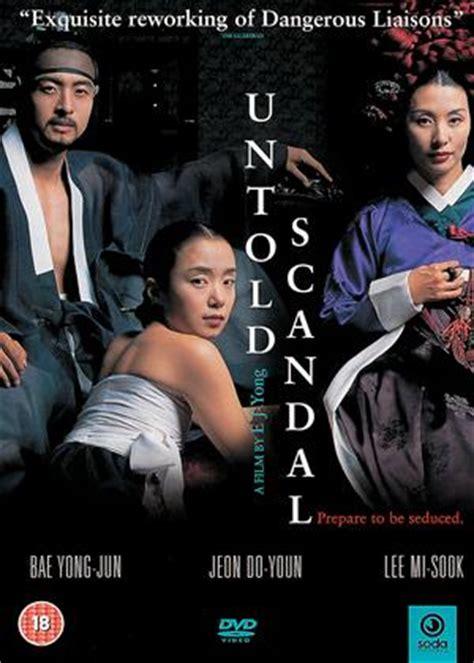 film korea untold scandal rent untold scandal aka scandal joseon namnyeo