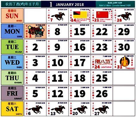 Kalender Kuda 2018 Kalender Senarai Cuti Umum 2018 Malaysia Dan Cuti Sekolah