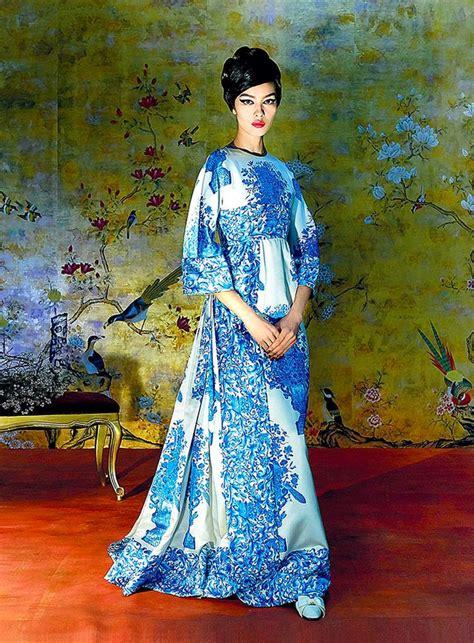 Kimono Blue Lbkim038 Metropolitan 1 blue and white fashion and albert museum