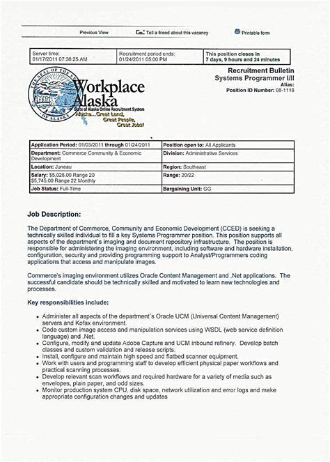 Sample Of A Good Resume For Job by Human Resource Management 1 0 Flatworld
