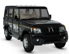 the gallery for gt mahindra bolero black colour