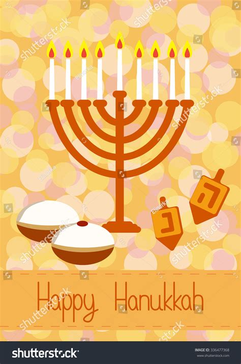 Hanukkah In Hebrew Letters