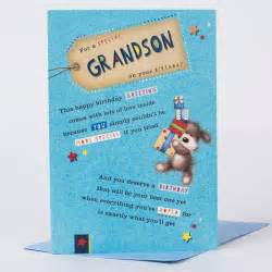 birthday card special grandson only 99p