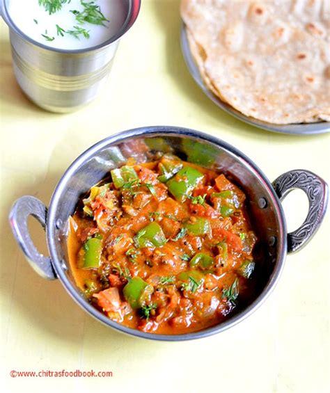 recipe how to cook ikokore popular ijebu dish capsicum masala curry recipe easy side dish for chapathi