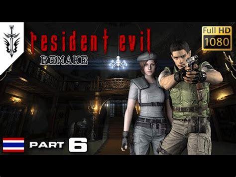 Gamis Umbrella Ck 44 brf resident evil remake part 6